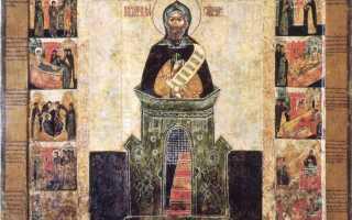 3 молитвы преподобному Симеону Столпнику