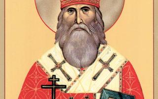 Акафист священномученику Сильвестру, архиепископу Омскому: текст, для чего читают