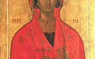Марина Антиохийская: житие святого, день памяти, молитва
