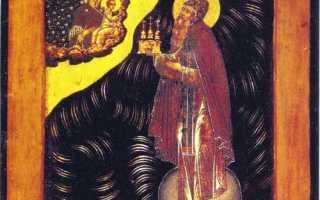 Акафист Антонию Римлянину, Новгородскому чудотворцу: текст, для чего читают