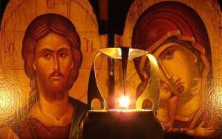 Как и иконам молиться и какие молитвы надо произносить