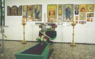 Павел: житие святого, день памяти, молитва
