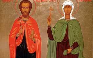 Адриан и Наталия: житие святых, день памяти, молитва