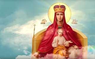 Кто может молиться иконе державной
