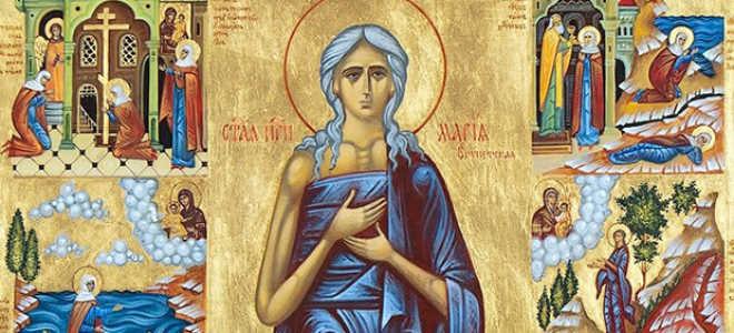 Мария Египетская: житие святого, день памяти, молитва