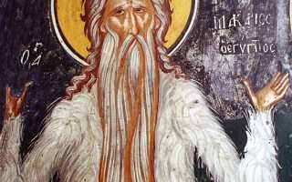 3 молитвы преподобному Макарию Великому