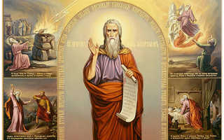 Акафист святому пророку Божию Илие: текст, для чего читают