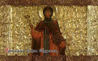 Акафист преподобной Софии Суздальской: текст, для чего читают