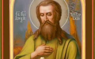 Акафист преподобному Алексию, человеку Божию: текст, для чего читают