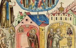 Кирилл и Мария Радонежские: житие святых, день памяти, молитва