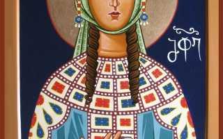 Тамара Грузинская: житие святого, день памяти, молитва