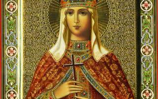 Людмила Чешская: житие святого, день памяти, молитва