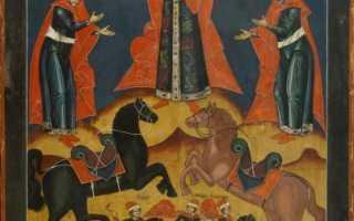 Михаил: житие святого, день памяти, молитва