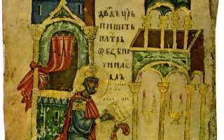 Псалом 115: текст молитвы, для чего читают