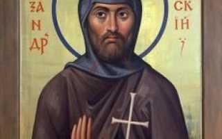 2 молитвы благоверному князю Александру Невскому