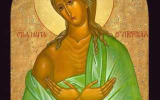 2 сильных молитвы преподобной Марии Египетской