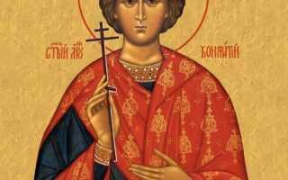 3 молитвы святому Вонифатию