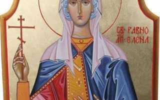 2 сильных молитвы святым Константину и Елене равноапостольным