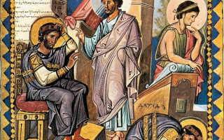 Царь Давид: житие святого, день памяти, молитва