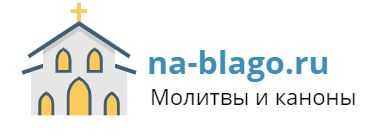 na-blago.ru